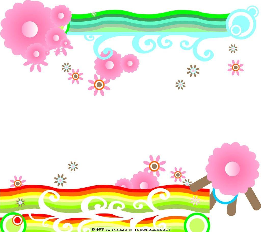 花纹线条 可爱花纹线条 花纹 花纹花边 底纹边框 矢量 cdr