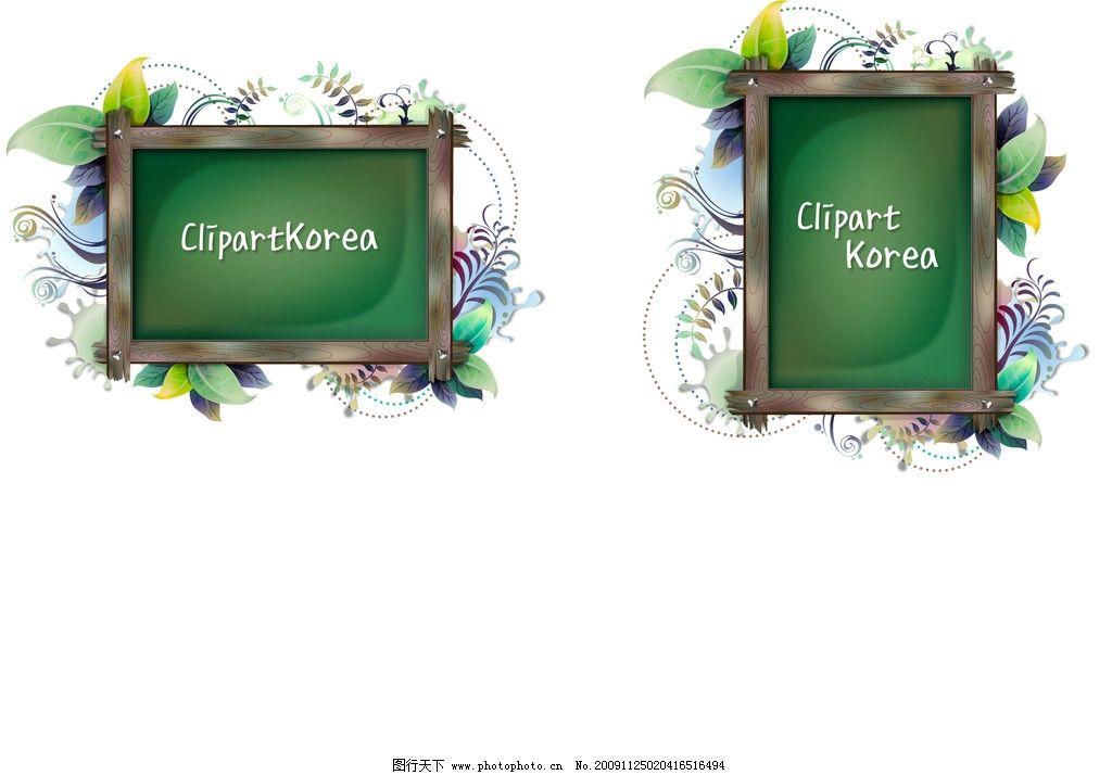 韩国创意底纹边框 绿叶木框图片