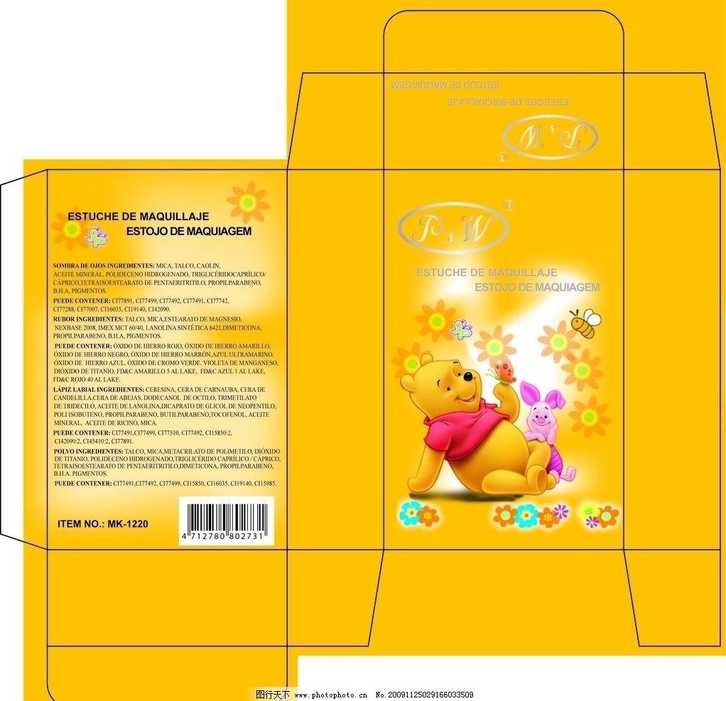 包装盒 儿童包装盒 维尼熊 包装设计 广告设计 矢量 ai