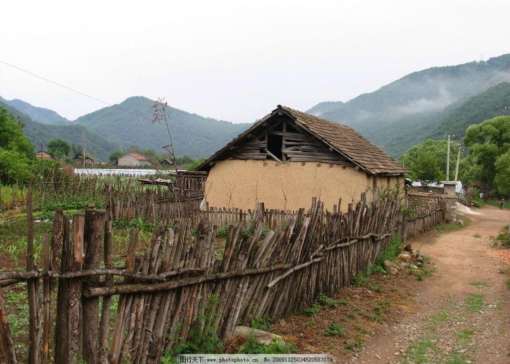 乡村 小屋 风景 篱笆墙 栅栏 摄影