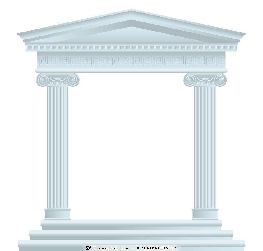 柱子 花纹 建筑装饰 综合打包矢量素材集合