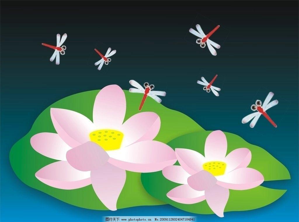 荷花 荷叶 蜻蜓 莲花 自然风景 自然景观 矢量 cdr