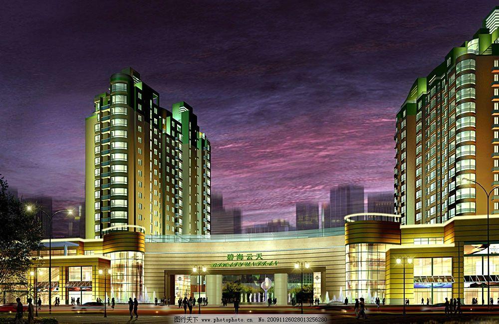 星级酒店夜景效果图 效果图后期 植物 人 夜景天空 psd分层素材 源