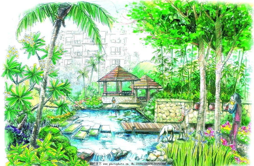 景观设计手绘效果图图片