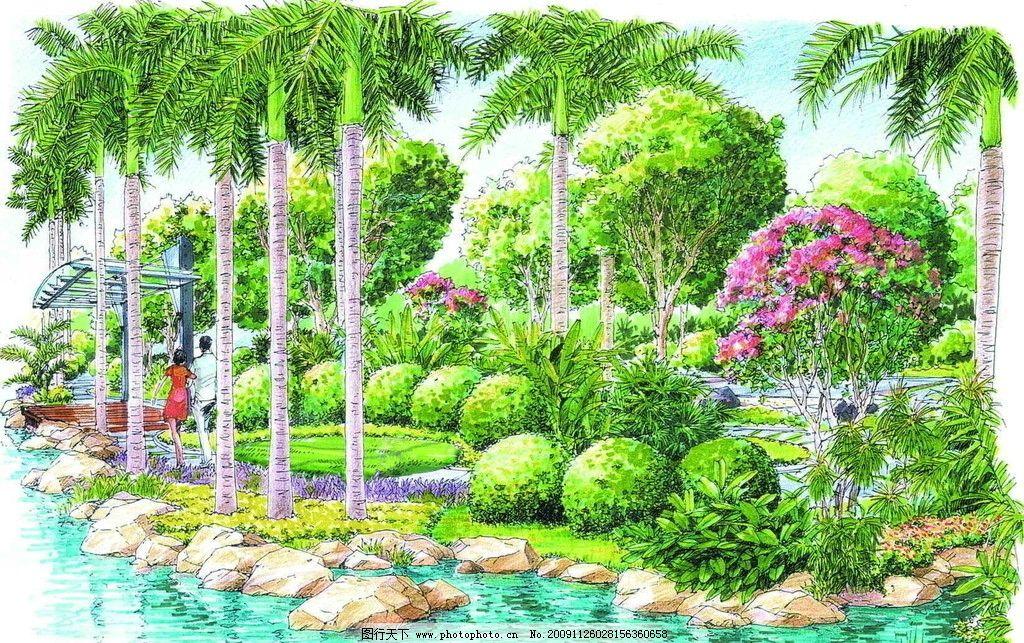 景观设计手绘效果图 公园