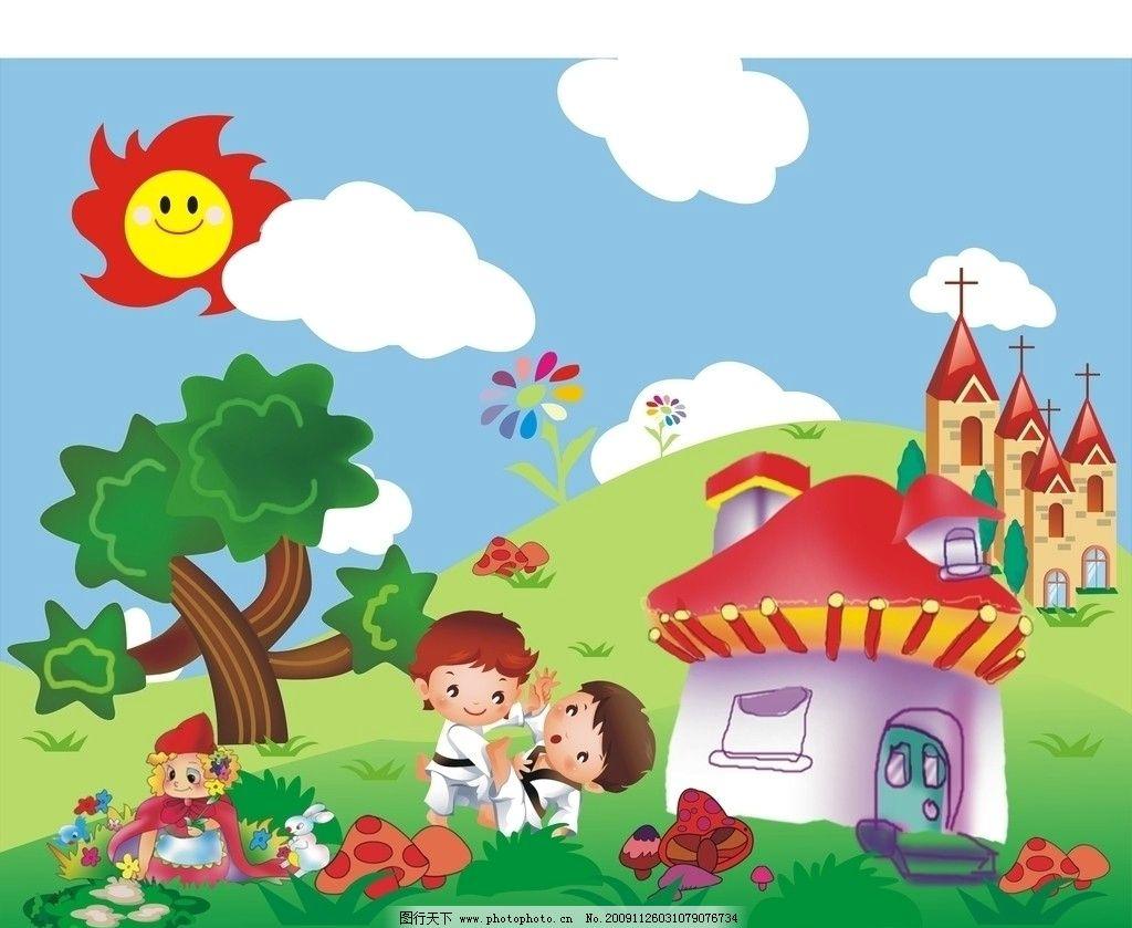 儿童 漫画风景 房子 城堡 太阳 玩耍 其他设计 矢量