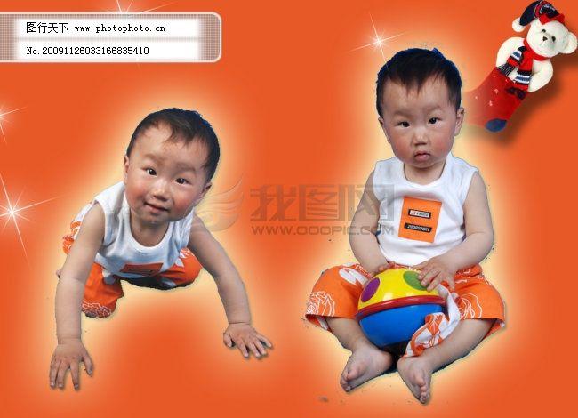 可爱宝贝免费下载 橘色可爱漂亮的宝宝图片