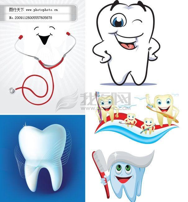 爱护牙齿插图 爱护牙齿插图免费下载 保护 卡通 可爱 矢量素材