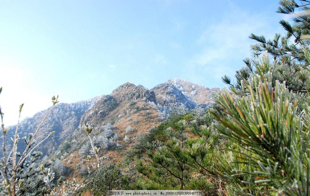 九仙山风景图片