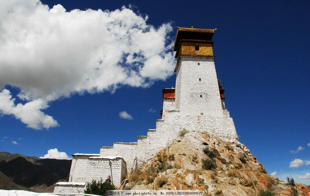 西藏风光 蓝天白云 西藏建筑 民族特色建筑 国内旅游 摄影