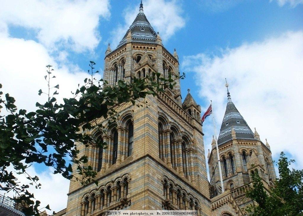 英国自然历史博物馆图片