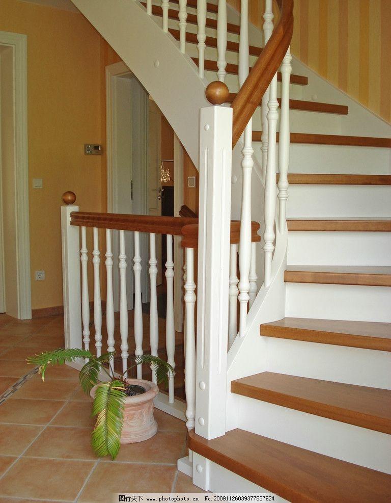 楼梯 木梯 木楼梯 立柱 室内摄影 建筑园林图片