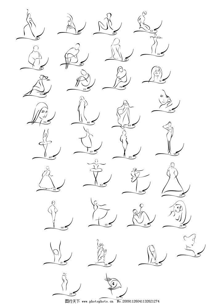 人物动态简笔画 人物简笔画 自由女神 运动 艺术体操 美女 妇女女性