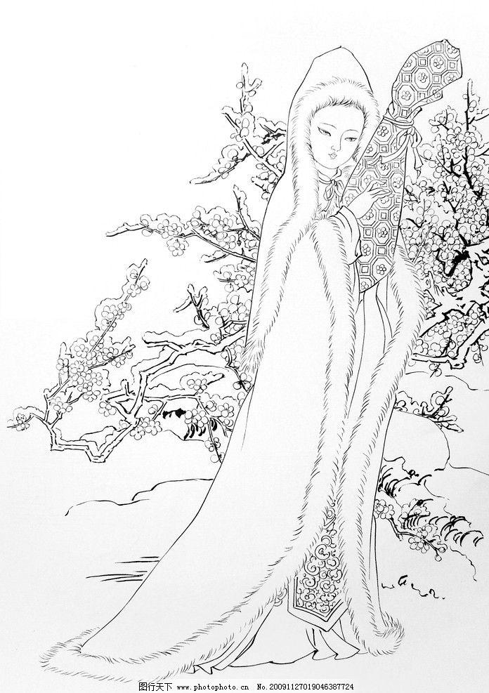 古代四大美女 王昭君白描 四大美女 昭君 白描 美术绘画 文化艺术