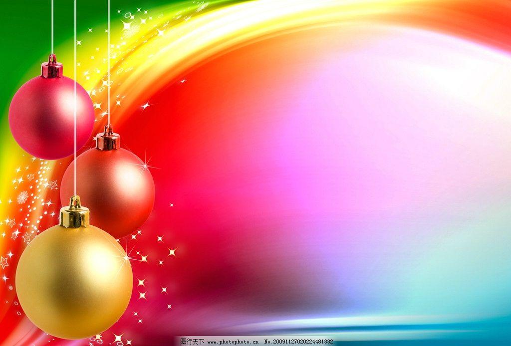 圣诞球 星星 圣诞背景图片 圣诞节图片 圣诞节素材 背景底纹 底纹边框
