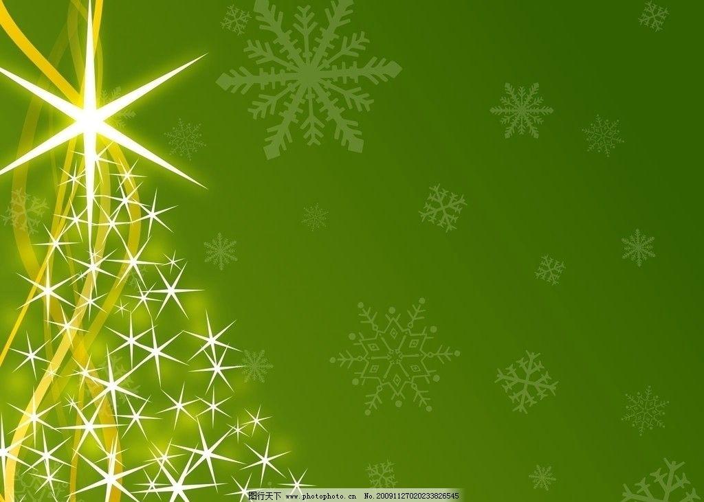 星光 圣诞背景 炫彩 花纹 圣诞图片 圣诞素材 高清图片 圣诞背景图片