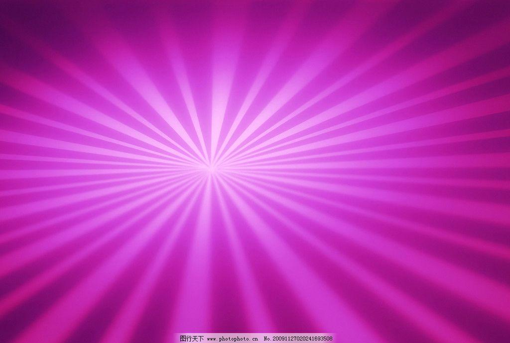 紫色底纹 漂亮底纹 放射 渐变放射 创意底纹 背景底纹 底纹边框 设计