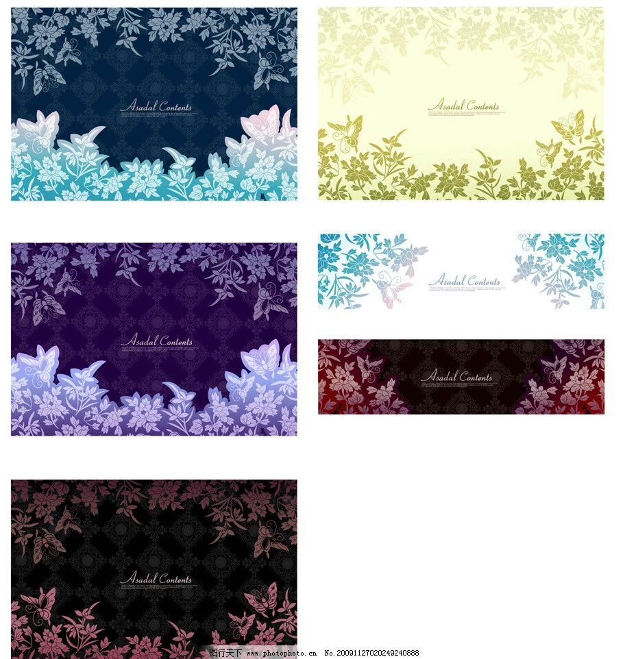时尚植物花纹 底图 背景 暗纹 水印 蝴蝶 话 花藤 韩国花纹