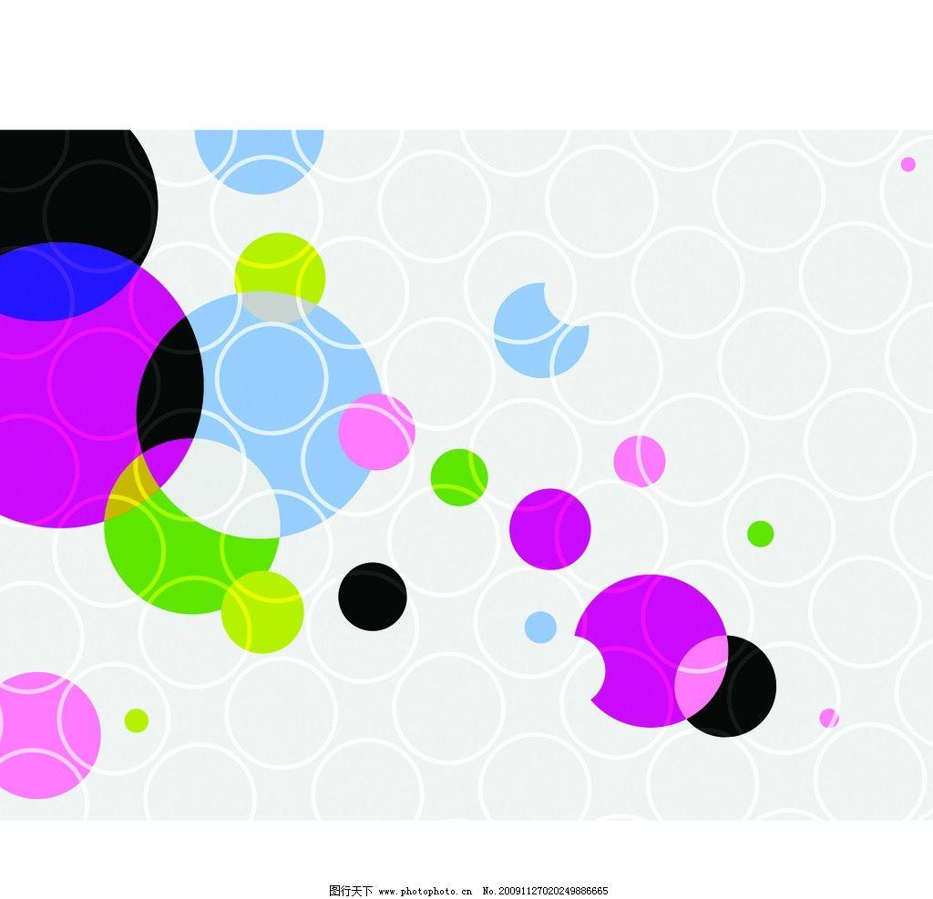 彩圈 圆环 彩色圆圈 移门图库 花边花纹 底纹边框 设计 68dpi jpg