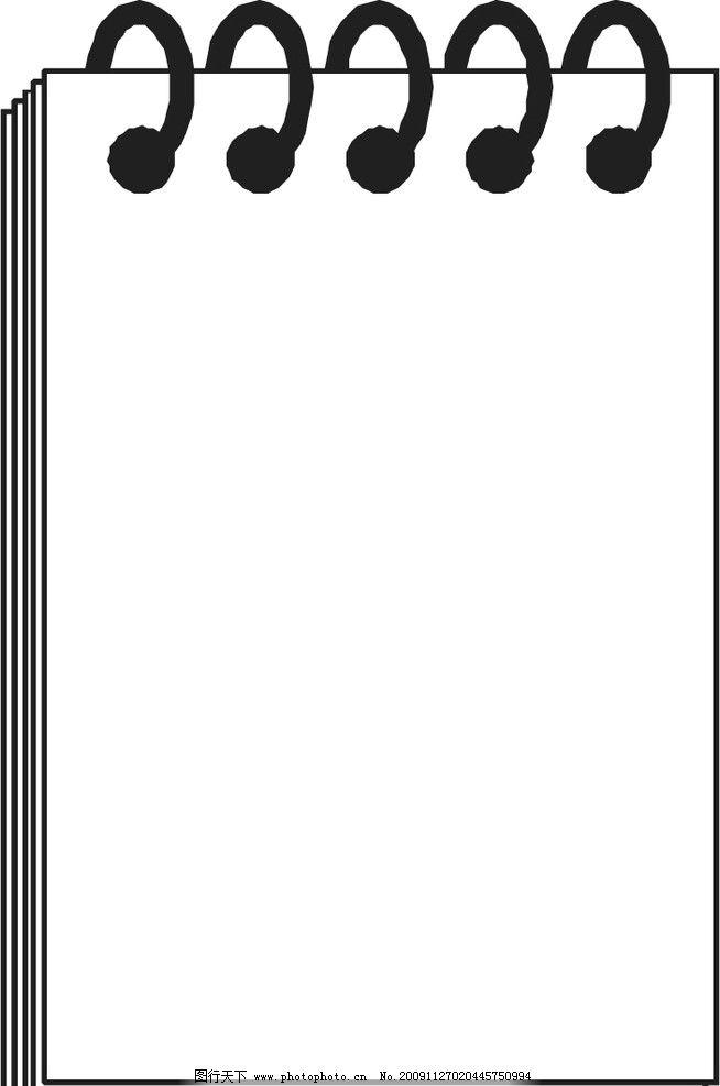 黑白简约森系边框