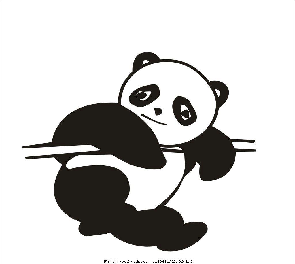 熊猫 动物 野生动物 生物世界 矢量 cdr