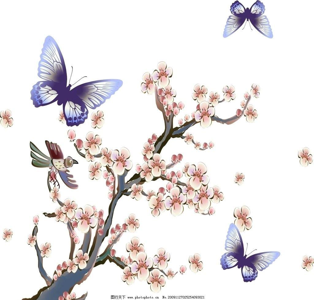 梅花 矢量图 蝴蝶 树木树叶 生物世界 矢量 ai