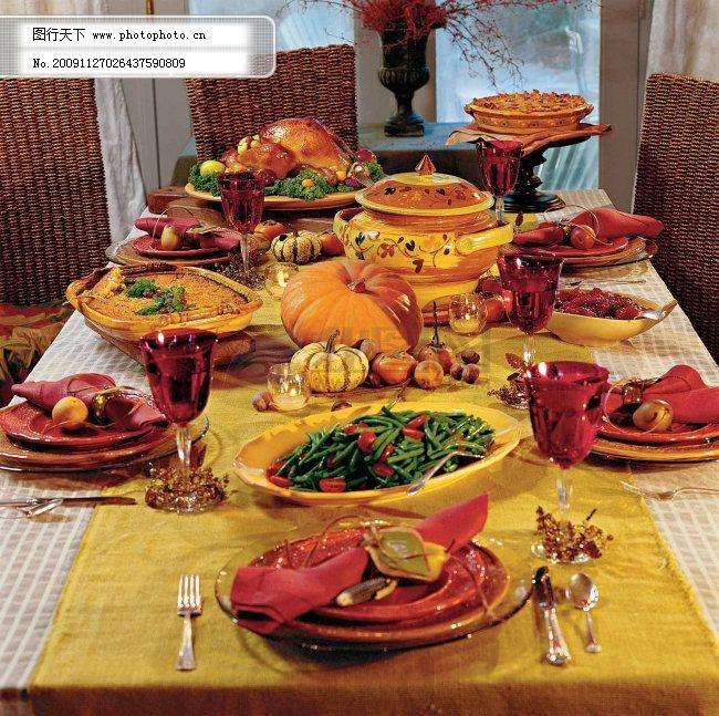 下载 西餐美食/南瓜/欧洲大餐/圣诞大餐/火鸡 图片素材 风景|生活