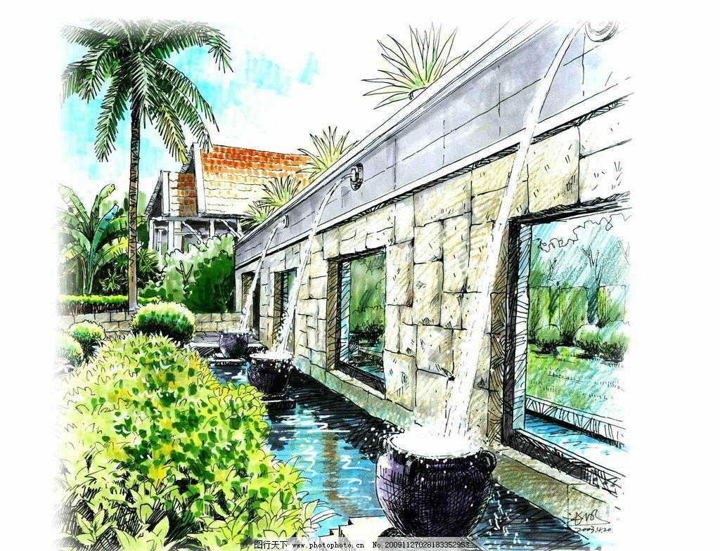 景观设计手绘效果图 景观 设计 手绘        公园 景观设计 环境设计