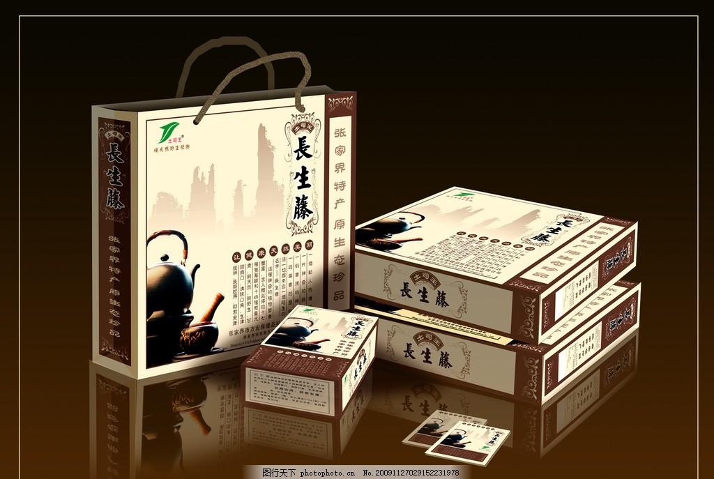 包装盒 展开图 保健品 礼盒 茶 原生态 张家界特产 包装设计 广告设计图片