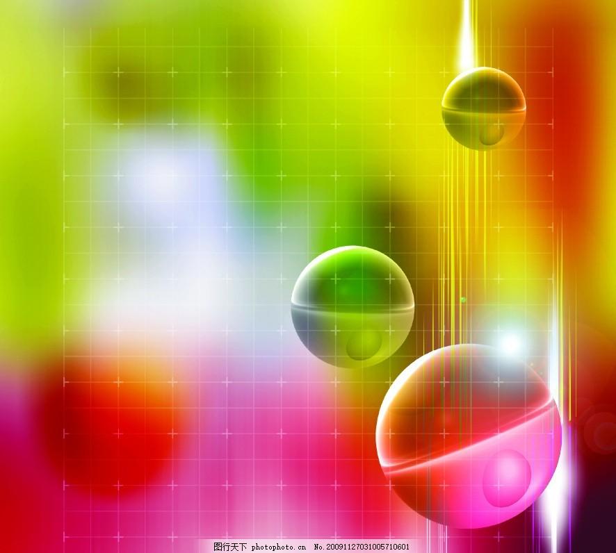 背景 炫光 彩色 七彩 圆球 画册封面 海报背景 模板 传单背景