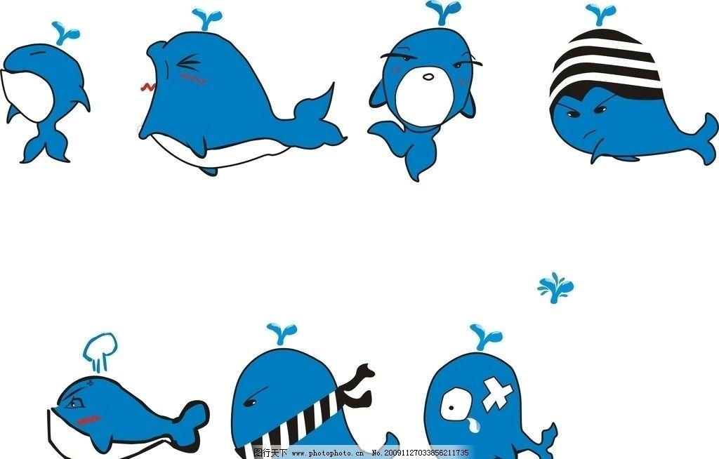 海鲸 鲸鱼 卡通 可爱 矢量 高清晰 矢量素材 其他矢量
