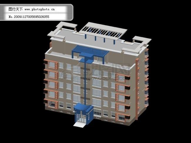3d多层楼宇 楼房 楼房设计 楼房效果图 矢量图 建筑家居