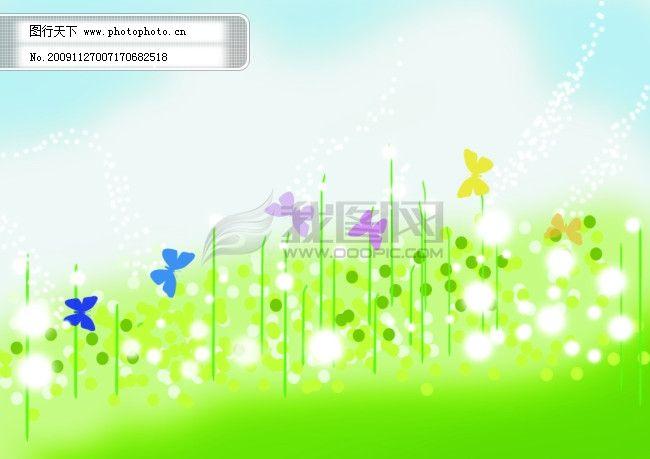 田园风景 田园风景免费下载 春天风景 梦幻背景 唯美图片 宣传单