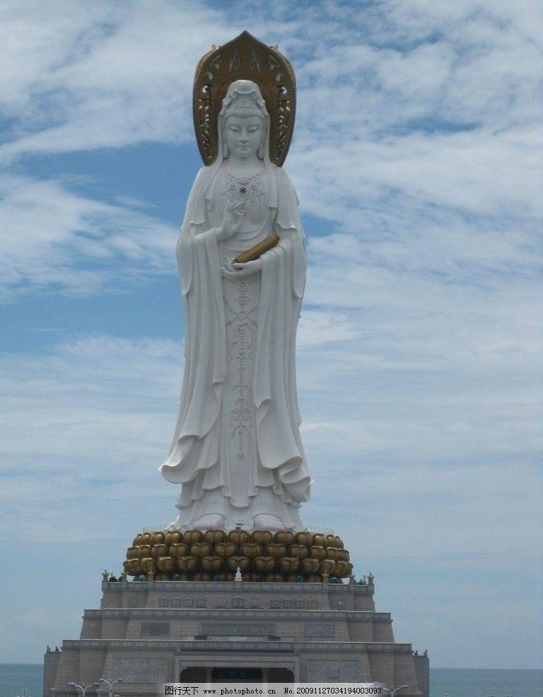 南海观音 蓝天白云 海南岛 三亚 旅游摄影