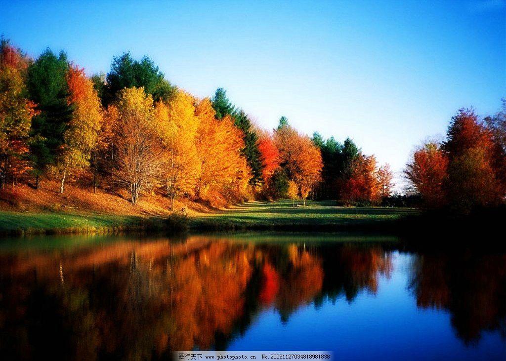 秋景 秋天 红色 湖 蓝天 树 自然风景 自然景观 摄影 72dpi jpg