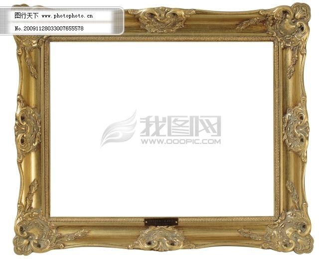 艺术边框免费下载 镜框花纹 木质相框 艺术边框 艺术边框 镜框花纹