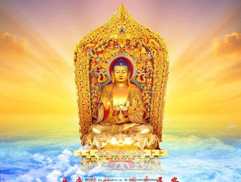 佛祖-如来身边的佛叫什么
