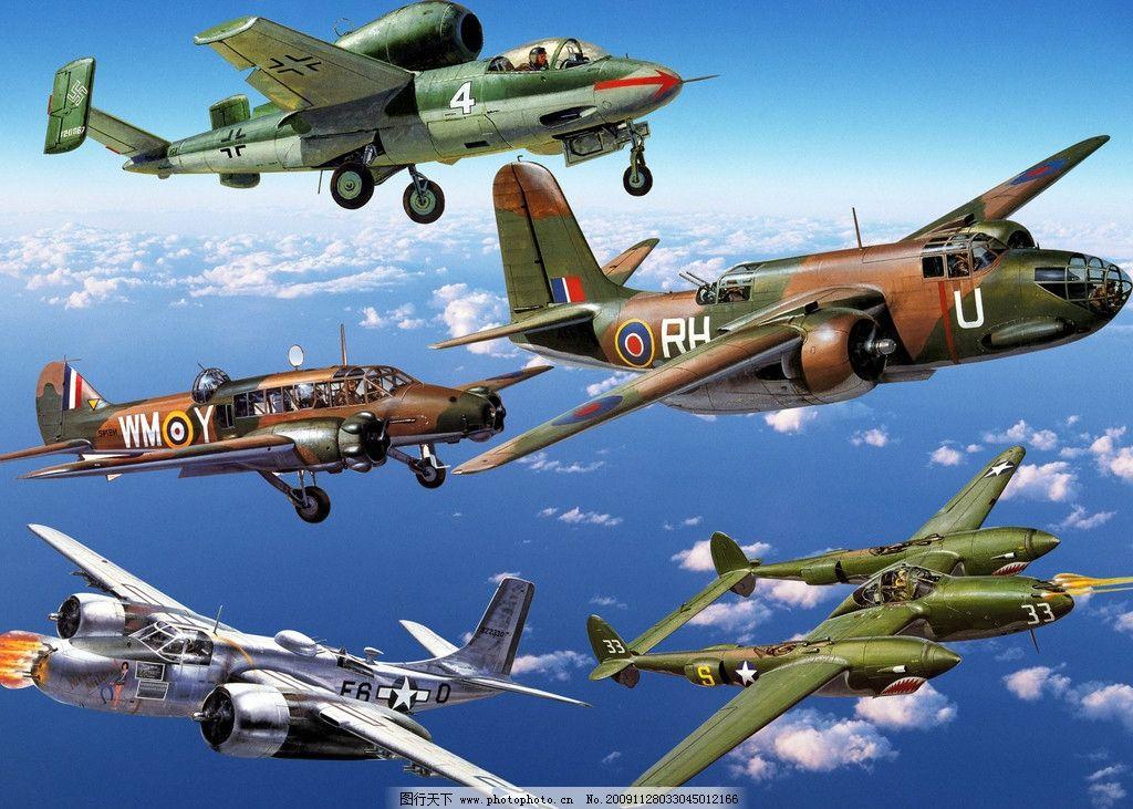 飞机 战斗机 蓝天白云 psd分层素材 源文件 200dpi psd