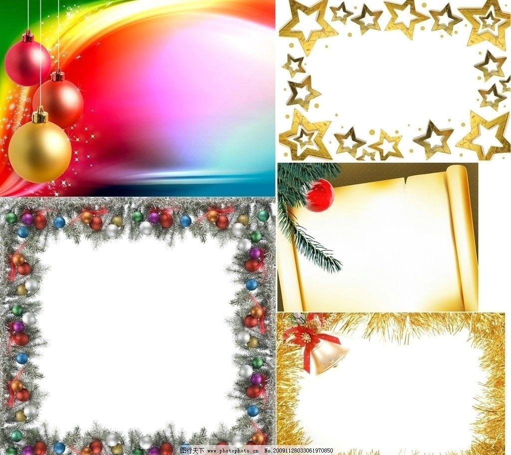 圣诞 圣诞节 边框 psd分层素材