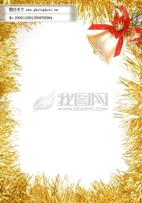 圣诞背景图片 圣诞花边 圣诞节素材 圣诞节图片 圣诞球 星星 圣诞背景