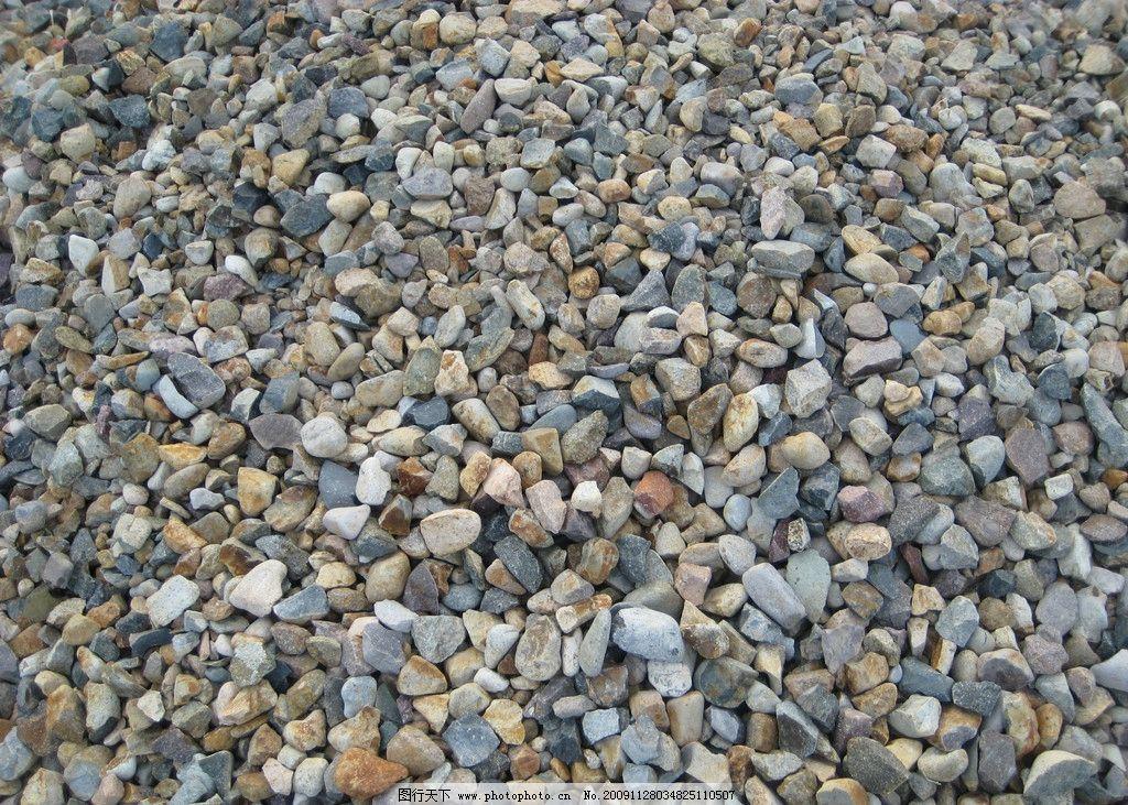 精美石头 精美 石头 五彩 自然风景 自然景观 摄影 180dpi jpg