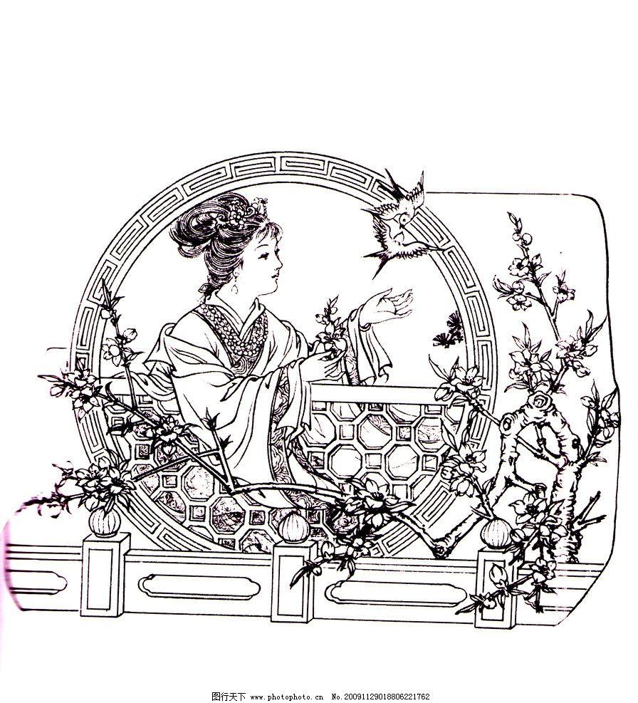 桃花飞燕(正面) 工笔白描 国画 绘画 线描 仕女 神话 民间故事 传统