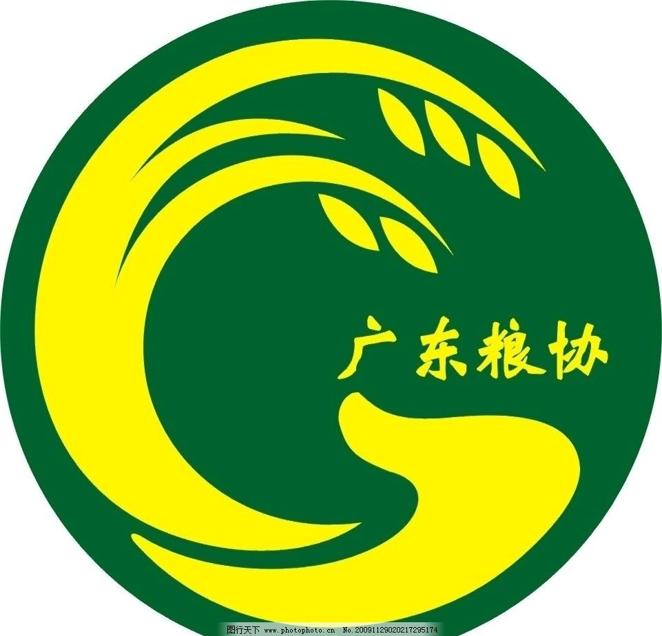 广东省粮食协会logo及设计理念图片