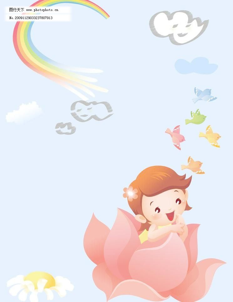梦幻童年移门 彩虹 儿童模板 卡通 可爱儿童 玫瑰花 人物 梦幻童年