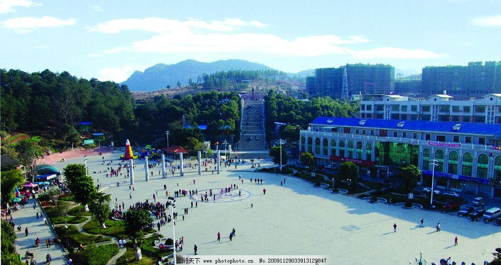 宜章中夏公园 宜章 中夏公园 风景 旅游 人物 广场 旅游时光 国内旅游