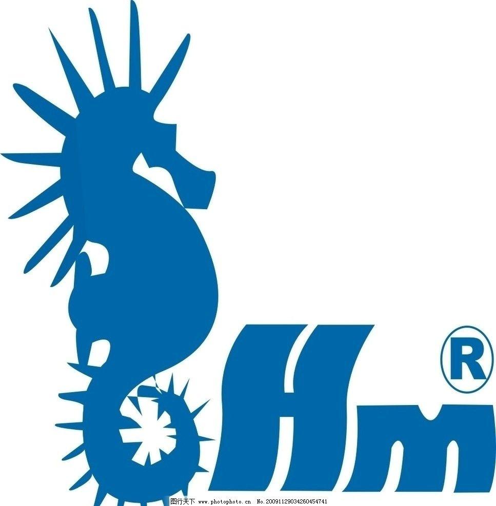 海马 海马地毯logo 海洋生物 生物世界 矢量 cdr