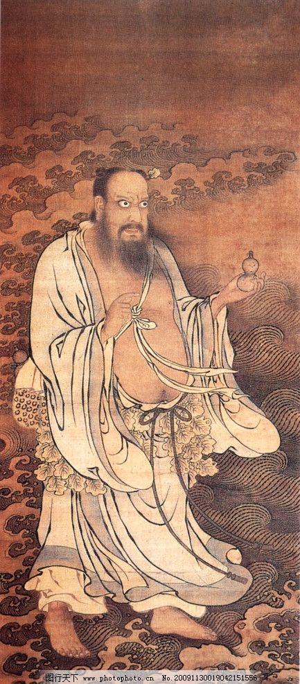 赵淇 钟离渡海图 八仙过海 绘画书法 文化艺术
