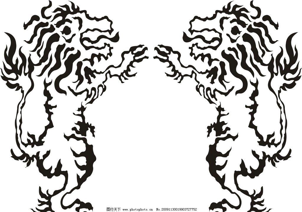 狮子 标志 黑色 动物 徽章 盾牌 标志设计 企业logo标志 标识标志图标