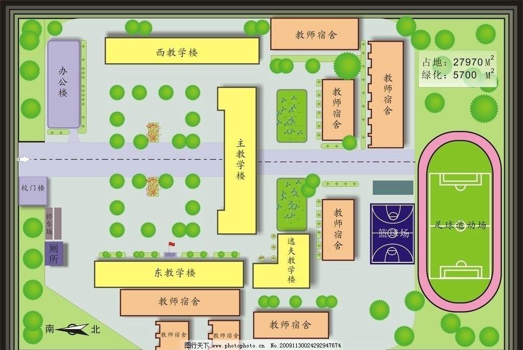 小学平面图图片_建筑园林