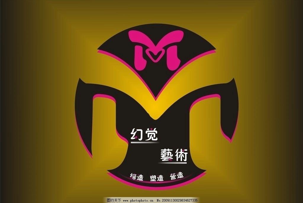 logo形象设计图片